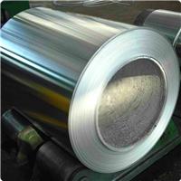 廠家直銷3003鋁卷供應商