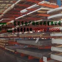 美铝ALCOA铝板 AL7005超硬铝板