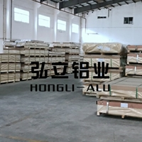 AL3003-H24铝板 3003铝棒厂家
