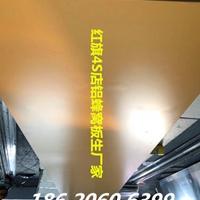 紅旗汽車4S店門頭裝飾板-金色鋁蜂窩復合板