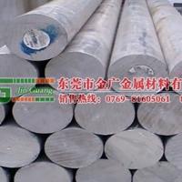 5052铝棒 易加工成形铝棒