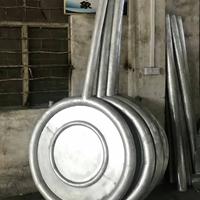 铝合金制品棒棒糖双曲铝单板