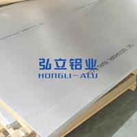 弘立供应2024合金铝板 2024光亮铝板