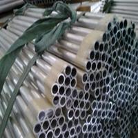铝圆管 6063铝管  厚壁铝管厂家