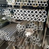 精密铝管 6063铝管  铝方管加工批发