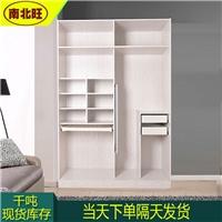 鋁合金做衣柜怎么樣 鋁合金簡易櫥柜