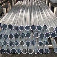 6063薄壁無縫鋁管 易氧化6063鋁管