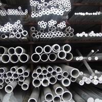 环保5454铝管精抽合金铝管