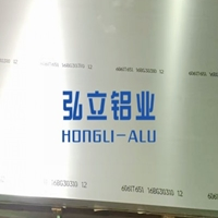 美铝ALCOA铝板2024多少钱一公斤