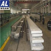 重庆西南铝2017 2024 2124铝排材 欢迎定制