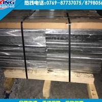 7075厚铝板 7075t652超厚铝板价格
