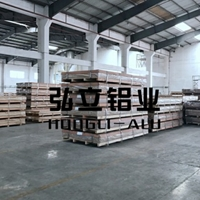 3003冲压铝板3003折弯铝板