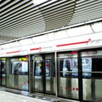 車站用U型鋁方通天花-火車站鋁方通天花吊頂