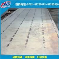 6061铝板性能 1.8宽6061铝板硬度