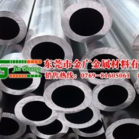 高硬度薄壁铝管 7178铝合金管规格