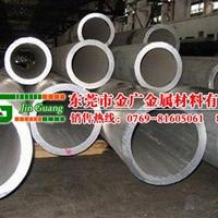铝管机械性能 7108精磨铝管