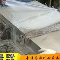 耐腐蚀6082铝板