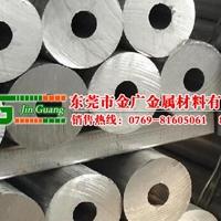 6063铝合金圆管 厚壁铝管