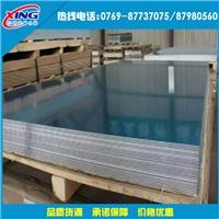 东莞6061铝板双面贴膜 6061铝板