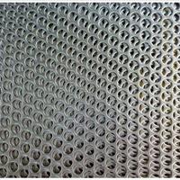 穿孔鋁板和沖孔鋁板是一樣的嗎