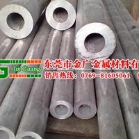 阳极氧化合金铝管 7108高导电铝管