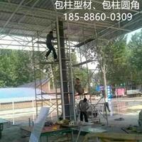 惠州现货供应【加油站铝圆角型材】多少钱
