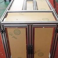 3030铝合金铝型材框架,铝型材架子