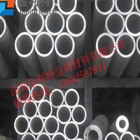 供应6063铝管现货,氧化铝管定做