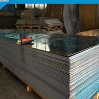 东莞QC-10铝板超厚80mm