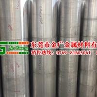 佛山批发7A10进口氧化光亮铝管