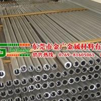 日本進口YH75無縫精拉鋁管