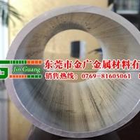 7075高耐磨铝管 7A09无沙眼铝管