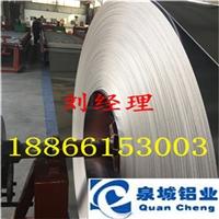 直销:合金铝板50米铝皮保温管道铝卷