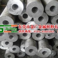 氧化铝管 7076高强度高硬度铝管
