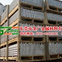 易陽極氧化 著色鋁合金管 6063鋁管