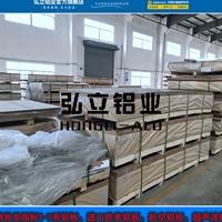 进口铝板AL7075-T651
