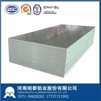 明泰铝业优质供应5086铝材