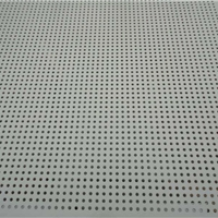 定做铝板冲孔_优质铝板冲孔_铝板冲孔
