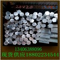 6061西南铝棒状态T651拉伸铝棒