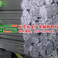 山东批发7A52高精密无缝铝管
