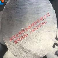 进口超硬7075铝棒,7075铝合金棒单价