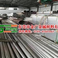 美国进口7A33高精度铝合金管