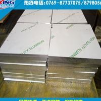 60mmqc-10厚铝板 车轮用铝板qc-10