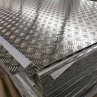 中福铝材3mm花纹铝板多少钱一平