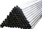 5052氧化薄壁铝管折弯 毛细铝管