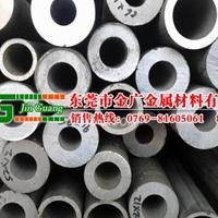 批发铝管 6010高耐磨高强度铝管