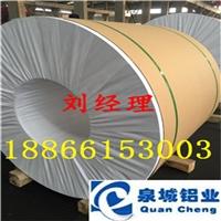 生产厂家供应电厂用管道用保温铝卷板