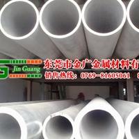 批发铝管价钱 6006抗氧化铝管