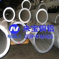 A6082原厂进口铝板