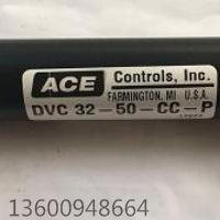ACE 支撑杆DVC32-50-CC-P